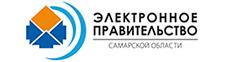 Электронное правительство. Самарская область