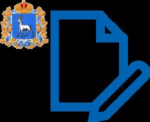 региональный документ