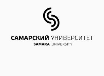 Самарский национальный исследовательский университете имени академика С.П. Королева