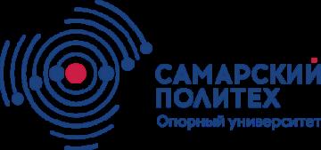ФГБОУ ВО «СамГТУ»)