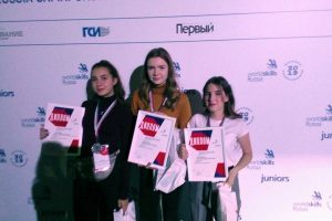 Региональный чемпионат «Молодые профессионалы» (Worldskills Russia)