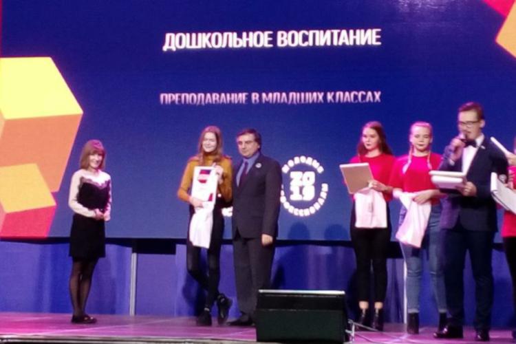 Поздравляем победителей регионального чемпионата юниоров