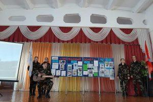 ГБОУ СОШ № 1 «Образовательный центр» с. Сергиевск