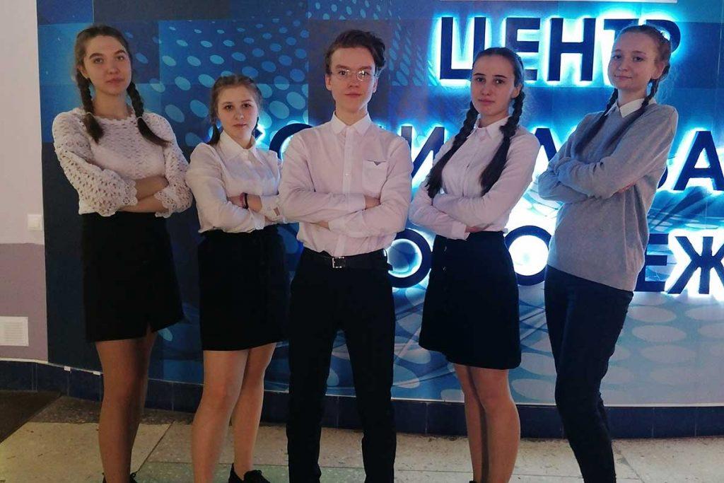очный этап областного конкурса «Ученик года — 2020»