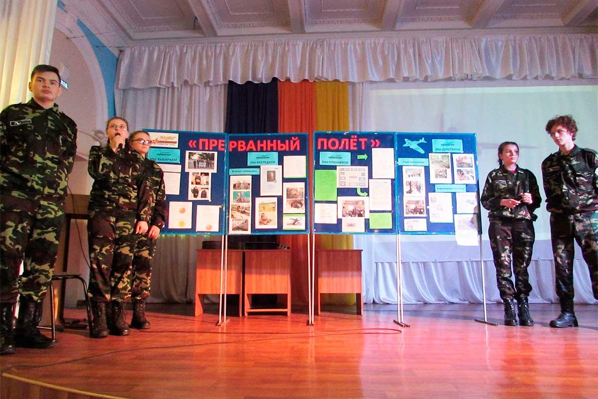 финал областного конкурса социальных проектов «Гражданин»