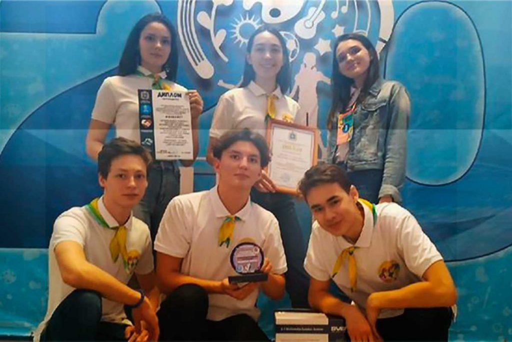 региональный этап Всероссийской программы «Ученическое самоуправление»