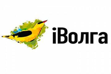 Молодежный форум Приволжского федерального округа «iВолга».