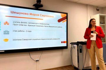 Шешунова Мария Сергеевна