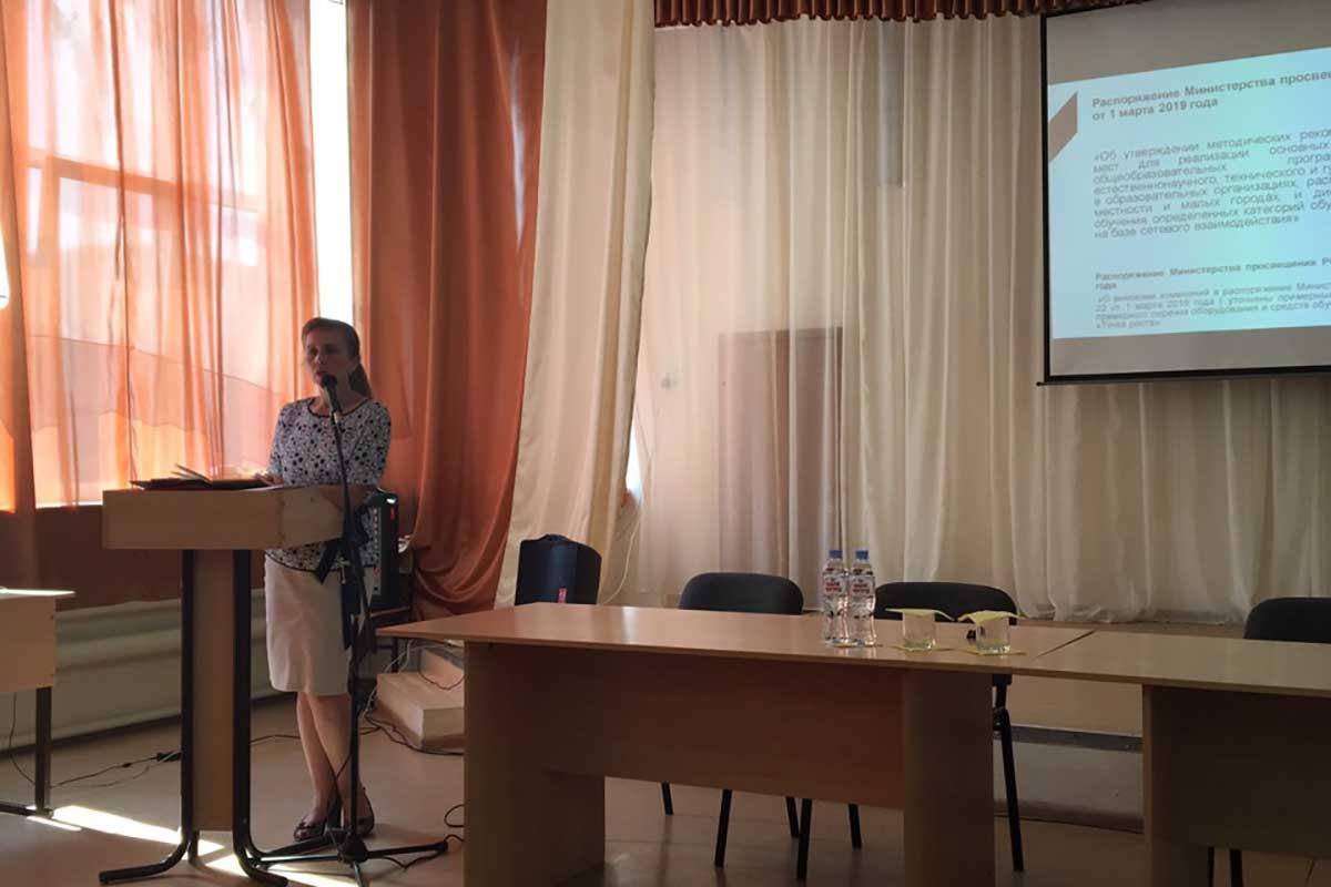 seminar-tonhka-rosta-6
