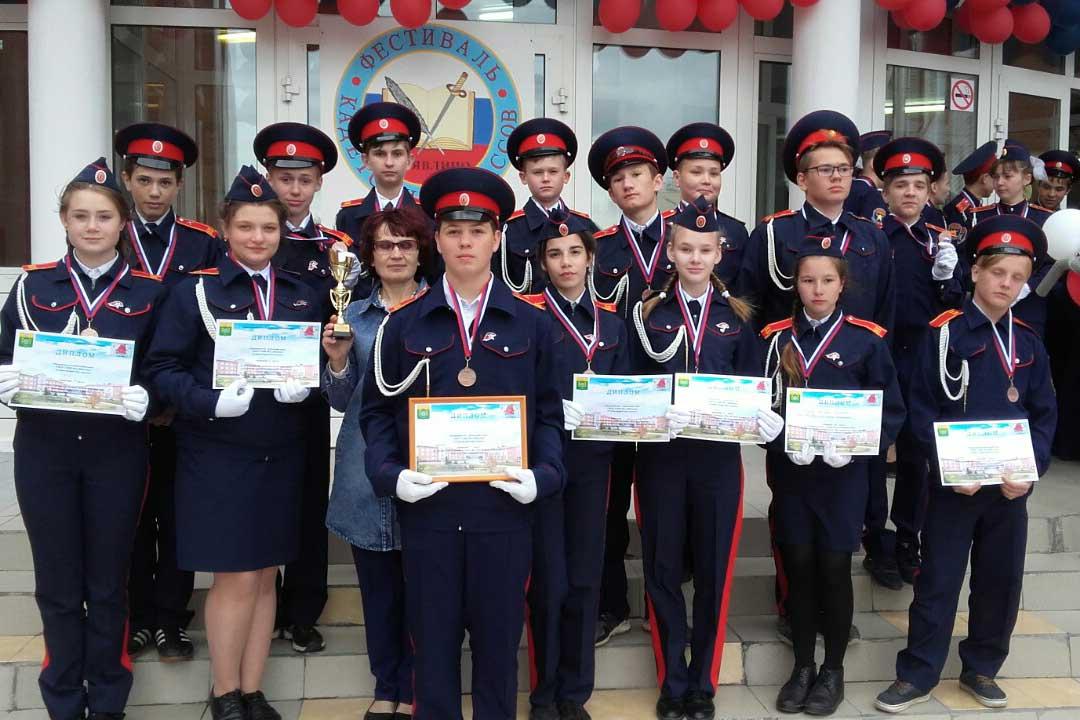 Межмуниципального фестиваля кадетских классов