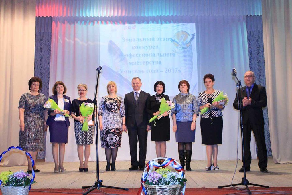 Победители Учитель года 2017