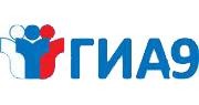 Официальный информационный портал ГИА - 9