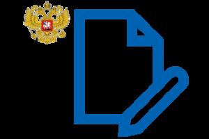 Федеральный документ