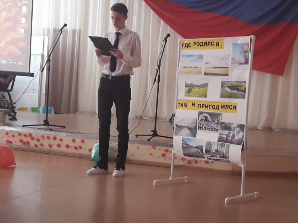 Окружной этап областного конкурса обучающихся общеобразовательных организаций «Ученик года – 2018»