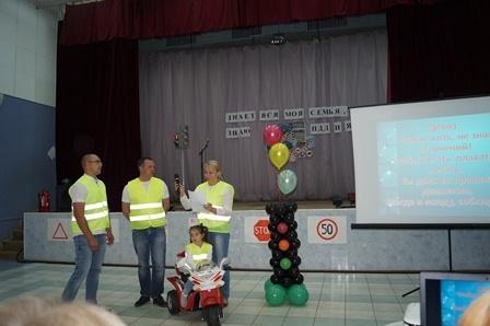 Районный конкурс «Знает вся моя семья, знаю ПДД и Я»