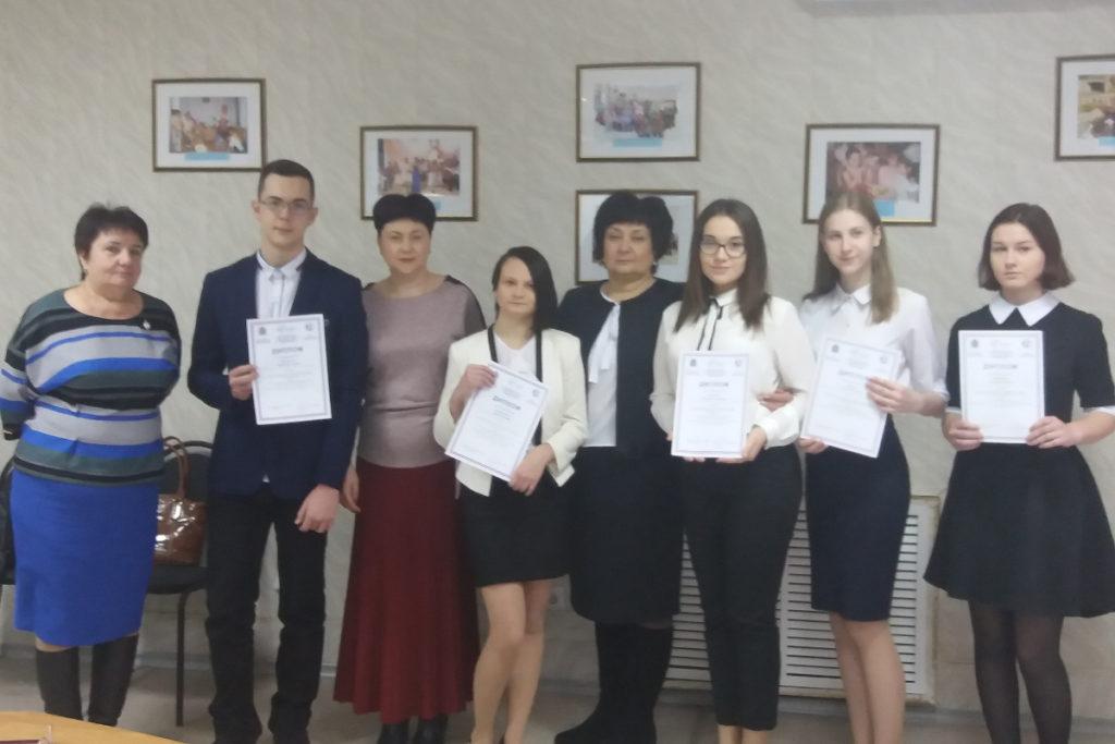 были награждены призеры областного конкурса «Взлет»
