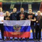 Чемпионат мира по панкратиону