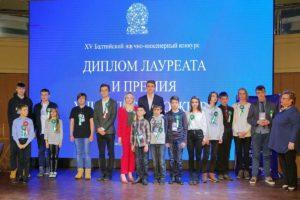 Балтийский научно-инженерного конкурс