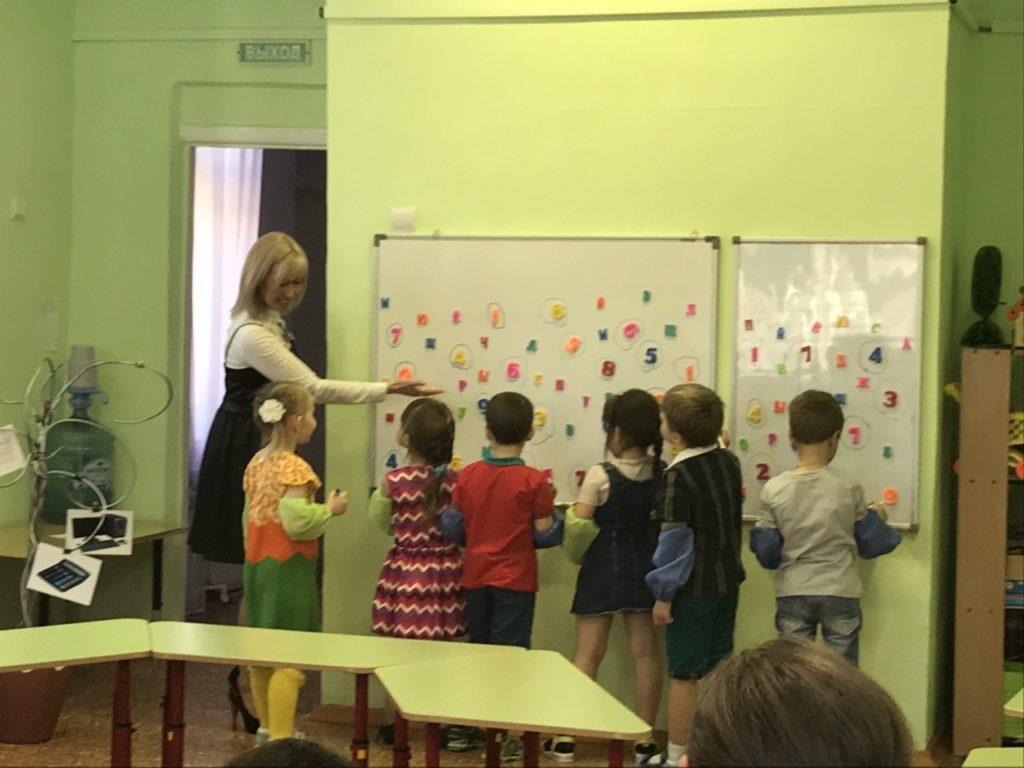 Методический день педагогов дошкольного образования