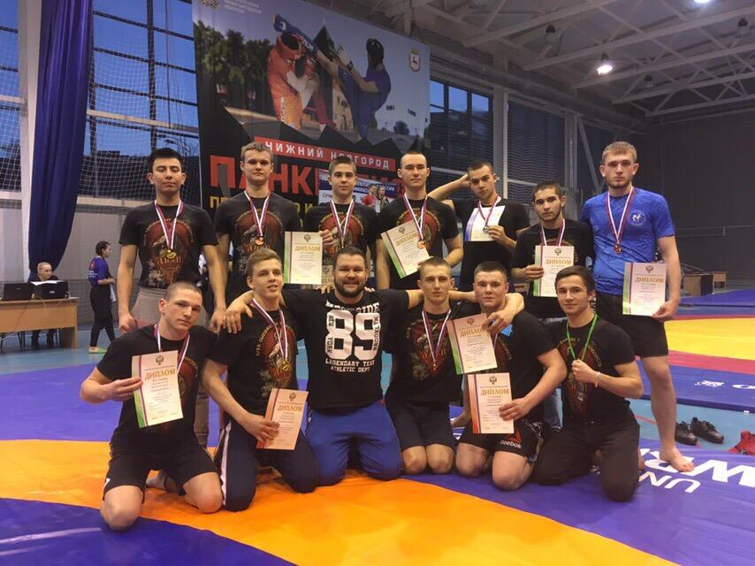 соревнования Чемпионата России по спортивной борьбе в дисциплине  панкратион