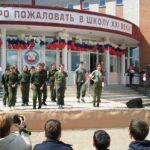 Третий межмуниципального фестиваля кадетских классов
