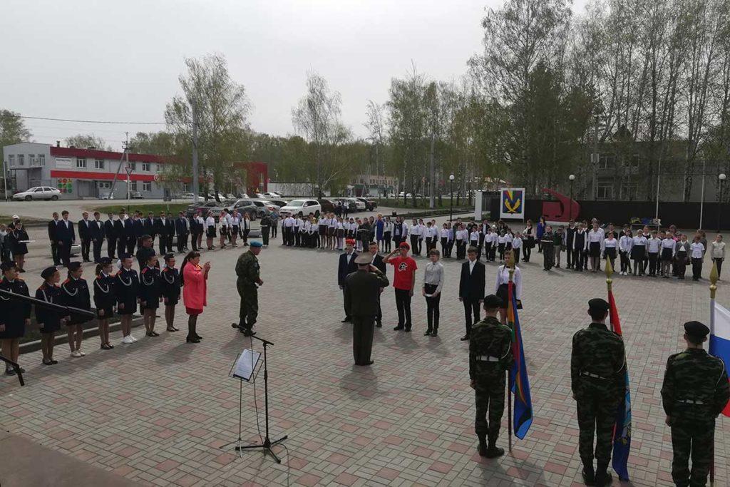 торжественные церемонии посвящения учащихся школ Северного управления в ряды «Юнармии».