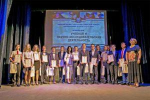 Лауреаты именной премии